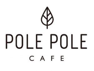 【公式】山口県宇部市-POLE POLE CAFE-ポレポレカフェ